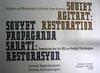 Soviet AgitArt. Restoration exhibition poster